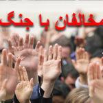 انحلال سپاه پاسداران انقلاب اسلامی