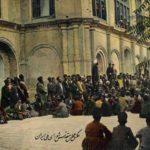 انقلاب مشروطه و مجلس شورای ملی
